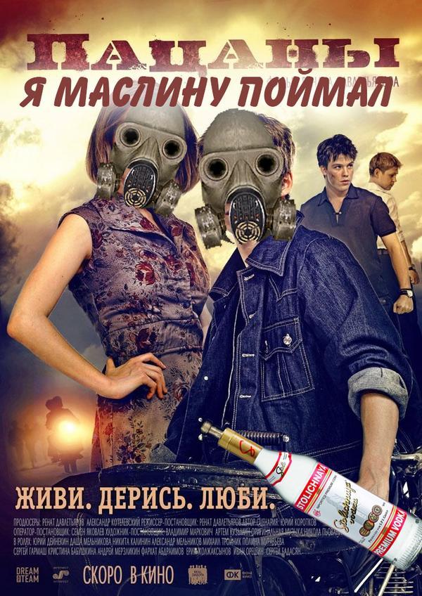 Новый фильмы русские
