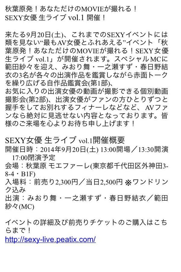 春日野結衣YouTube動画>2本 ->画像>54枚
