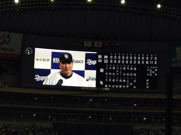 ドラゴンズ 山本昌さん最年長勝利おめでとうございます。 http://t.co/fR2IQ2fs14