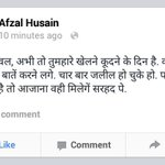 An Indian Muslims Message 4 #BilawalBhutto http://t.co/NmZBR8S33p