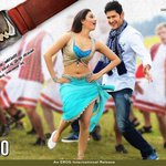 .@urstrulyMahesh creates new TN record on Day 1 of #Aagadu, collects a whopping Rs 30.5 lakhs net. Extraordinary! http://t.co/G1TFPUcJoa