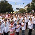 Мариуполь. День города. http://t.co/79Eds44nxe