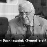 """Олег Басилашвілі закликав припинити війну: """"Что скажут потомки?"""" http://t.co/OUhc97Gvjy #МаршМира http://t.co/9FGPgr3Scw"""
