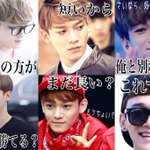 RT @shinee88smf: ジョンデver #EXOで妄想 #HappyChenDay http://t.co/TvfroHPaps