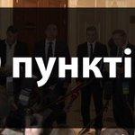 RT @HromadskeTV: ОБСЄ публікує повний текст мінського меморандума. Ми додали до публікації: http://t.co/ZDnh7F2ym5 http://t.co/rttwsMV4zG