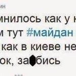 Донецк не хотел Майдана - при ДНР в столице Донбасса мир и порядок: http://t.co/DHz4fqbT8Z