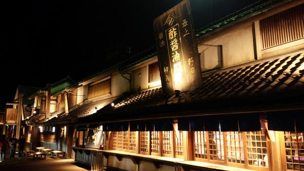 会津からの帰路、羽生サービスエリア上り線立ち寄り。サービスエリアが鬼平犯科帳ワールドになっている件。 http://t.co/yhygb67hkj