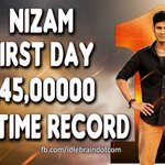 aagadu USA and Nizam records