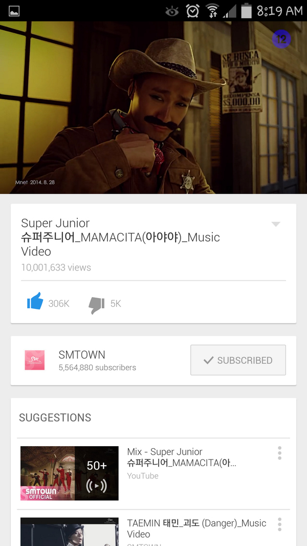 ELF!! We did it!! #MAMACITA MV has finally reached 10 million views!! Whooo good job everyone and keep watching!! http://t.co/LZM1gaV8hp