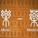 #Music = #Medicine The #Chinese character for #Medicine actually comes from the Chinese character for #music http://t.co/s9dmqy5dN5