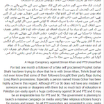 RT @09ee97: @KKN_666666 @ShkhRasheed @PTIofficial @ImranKhanPTI Hi-Res Pic: http://t.co/eVmdJsWqf9 #MustSee http://t.co/0RjFHtKiVY