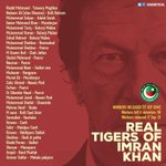 RT @toxic_game: List of 31 workers released on 17 Sep after struggle of PTI Sialkot http://t.co/1aJxY928am