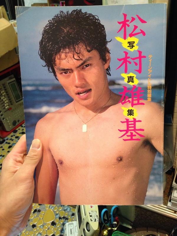 ☆ゲイが気になった画像を貼るスレ☆ Part.36 [無断転載禁止]©bbspink.comYouTube動画>5本 ->画像>1011枚
