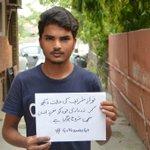 RT @AhmadJamalCh: #GoNawazGo http://t.co/kulDlZaqMg