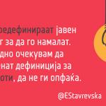RT @banekoma: Редефинирање на јавен долг!!?!? Фантастичниот твит на @EStavrevska #визуелизиран Твитот: https://t.co/AF4XoyTeFr http://t.co/73palNpYsr
