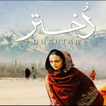 """RT @aaminasheikh: """"@brandsynario: #Dukhtar Selected as #Pakistans Nomination for #Oscar2015 Read: http://t.co/ZxhVgD6B2q http://t.co/V13rKGBcx4""""@mohibmirza"""