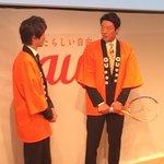 RT @getnavi_gakken: iPhone発表会にテニスのラケットを持ってきた松岡修造さん。(は) http://t.co/zW0Rth9Wof