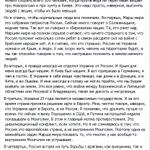 "RT @AndreyGrammar: Почему 21 сентября нужно идти на ""Марш мира"". http://t.co/yqdEe6bCuw"