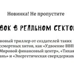 Скоро на экранах всех телевизоров России: http://t.co/nZIVpUoWCA