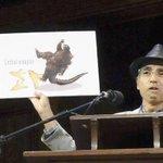 RT @livedoornews: 【ユーモラス】北里大の研究グループが「イグ・ノーベル賞」を受賞 http://t.co/ZrF3Yu2KFf 「バナナの皮を踏んだ時の滑りやすさ」の研究で物理学賞を受賞した。日本人の受賞は20組目で、2007年から8年連続。 http://t.co/E2RVHY54B0