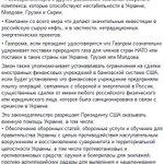 RT @Mr_1nside: Семенченко: Комитет по иностранным делам Сената единогласно одобрил «Закон о Поддержке Свободы в Украине 2014». http://t.co/LJYcImjRvP