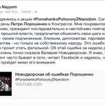 Валерия Новодворская за неделю до своей смерти, сказала об ошибке Порошенко!!! https://t.co/BEHftbrHv0 http://t.co/42qsSYa9Sr