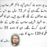 If you wonder how Sharifs developed their business empire just see their coercive tactics.... http://t.co/M47Crvm4GH