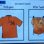 India Todays outstanding cartoonist R. Prasad on the manufacturing defects of the Modi Kurta. http://t.co/kwYmNYFZjZ