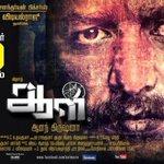 Exclusive #Story Of #Aal   Read Here: http://t.co/BDA8cTuWKv  #Aranmanai #AadamaJaichomada #TamilMovies