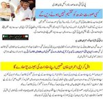 #AntiMohajirPTI PTI oppose Muhajir Province @sabheenghoury @nAsimUnNisa @rabya11 @FasihaFarrukh @TehsinAbidi http://t.co/kReEoercBK