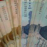 RT @etribune: (News) Dragging feet: #Pakistan misses deadline for $3.8m grant http://t.co/yoY6UU69pq http://t.co/pSXimyzSSq