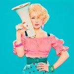 RT @fashionsnap: 椎名林檎、5年半ぶりのアルバム「日出処」を11月5日リリース http://t.co/ILItmsPyUB http://t.co/LbXKOp53CL