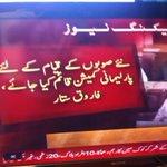 RT @QasimalirazaAli: #MQM leader Farooq Sattar addressing joint session. #Pakistan #Karachi http://t.co/iV3jrzkawu
