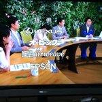 RT @takashiokita: 豊島くん、めっちゃオモシロイ。大江アナ笑い過ぎw #wbs http://t.co/xPeQv3w5a4