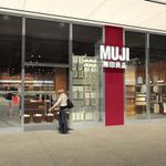 無印良品がカナダに進出 「MUJI Atrium on Bay」が11月末オープン http://t.co/WTFviG0dHC http://t.co/T1jk4VvPDC