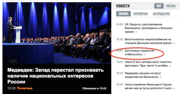 Искусство заголовка от РИА Новостей http://t.co/dPrPnrRt1y