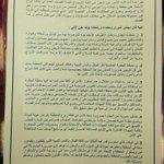 اعتذر : نشرت الصور على الفيسبوك ولم تظهر هنا .... بيان #ورشفانة #ليبيا #مهنية؟؟؟ http://t.co/nGAtJf6MCl