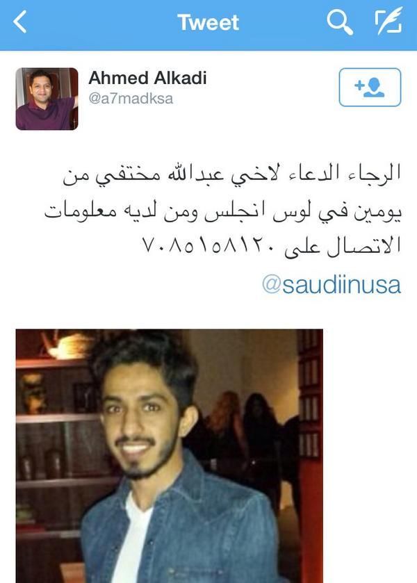 هاشتاق السعودية (@HashKSA): طالب سعودي مبتعث فُقد في #لوس_انجلوس قبل يومان، ساعد في العثور عليه:  #عبدالله_القاضي_مفقود_في_لوس_انجلوس http://t.co/bAY3rmdxG2
