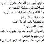 "RT @mohamed_bhelil: قال لكم بنغازي آمنة!! حصاد#بنغازي اليوم من الاغتيالات..6 اغتيالات و 3 محاولات اغتيال.. #منقول #ليبيا http://t.co/P9EJSB8wVO"""