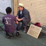 中野でドランクドラゴンの塚地が無料で愚痴聞いてるwwwww http://t.co/ssIuhhAvXH