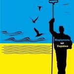 #Мариуполь, с праздником! http://t.co/BT59FWNoJE