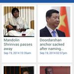 Doordarshan anchor sacked after naming Chinese President Xi Eleven: http://t.co/29a7thvqmX http://t.co/j72W3TX6gb