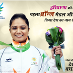 Congratulations to Shweta Chaudhary for winning the 1st medal for India in the Asian Games. @DeependerSHooda @BSHooda http://t.co/l3rKBhKM8Y