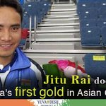 Indian shooter Jitu Rai won a historic gold in the 50m Pistol event on the opening day of the 17th #AsianGames2014. http://t.co/GFD6jbJeqj