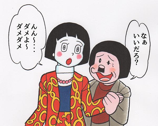 今話題のお笑いコンビ、どことなく藤子F先生のキャラっぽくね?って言っても誰も賛同してくれないの。なので、またしてもおっかない版元の顔色をうかがいながら描かなきゃならないワケだ!・・・ね?Fセンセのキャラっぽいでしょ? http://t.co/HhNM7BoSSF