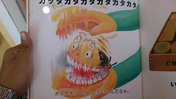 やばいwwwwwwwww RT @pista_choo: いつ見ても怖い http://t.co/KLq2Rkg5Mw