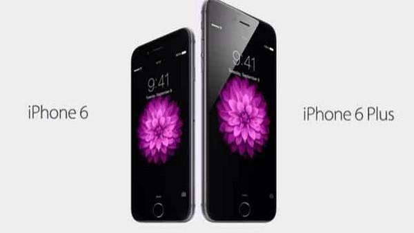 Drumroll, please... here is the next generation of #iPhone #AppleLive http://t.co/fazvqAsnm1