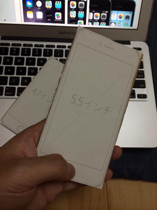 5.5インチでかいなー  画面上部どころかHOMEボタンすら片手だとつらい。 http://t.co/Xithcl5AmN