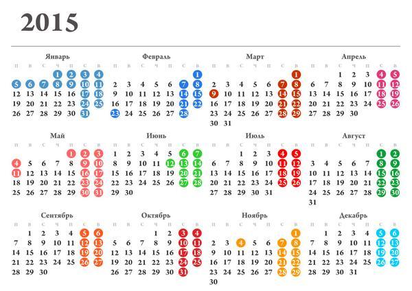 Ежедневные праздники календаря