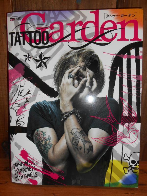 【本日発売の書籍】12周年を迎えた「TATTOO TRIBAL」から新たなタトゥー・アート集『TATTOO Garden』が発売しました!こちら表紙・巻頭にはなんとOLDCODEXのYORKE.さんが登場されてます!(RK) http://t.co/jcAmhVjIWu